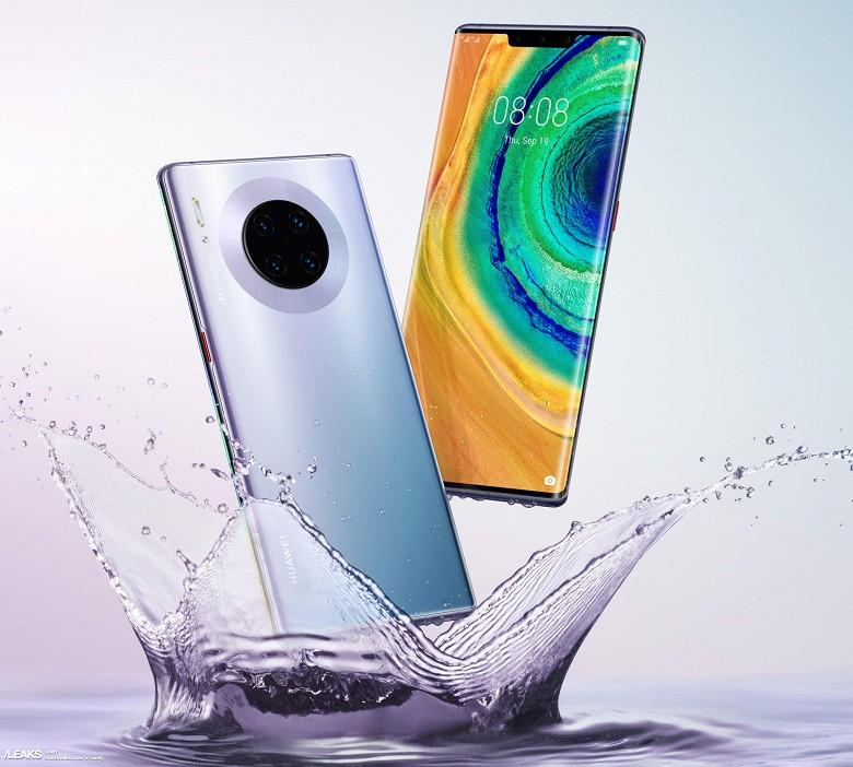 Фишкой Huawei Mate 30 Pro станет экран с изогнутыми кромками