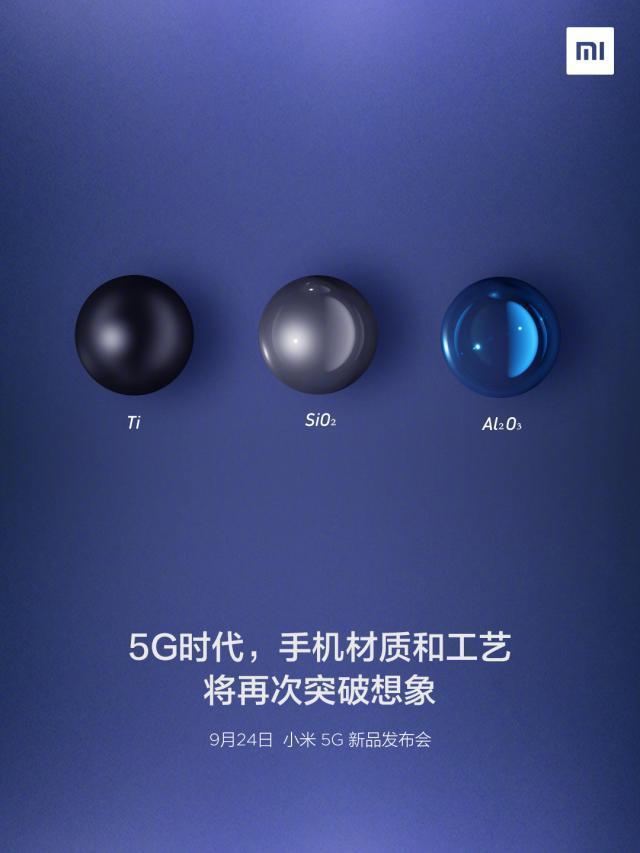 Компания тизерит особенности Xiaomi Mi MIX Alpha – фото 2