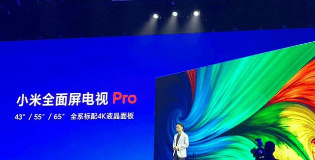 Новые Xiaomi Mi TV Pro оказались дешевле предшественника - 1