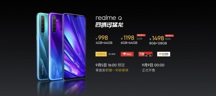 Представлен смартфон Realme Q: чип Snapdragon 712 и 48-мегапиксельная камера