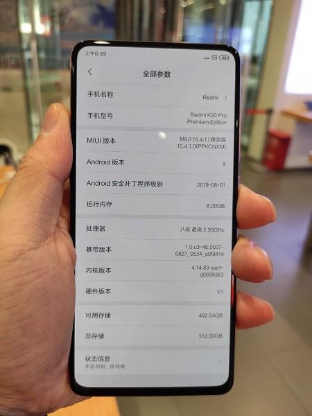 Разочаровывающие фото дня: помощневший смартфон Redmi K20 Pro Premium работает на MIUI 10 с Android 9