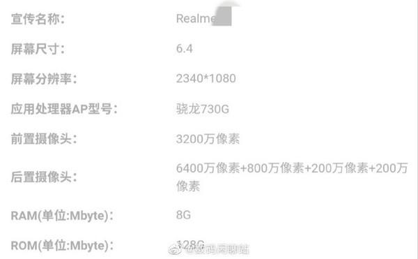 Realme XT станет игровым мобильником с пятью камерами – фото 1