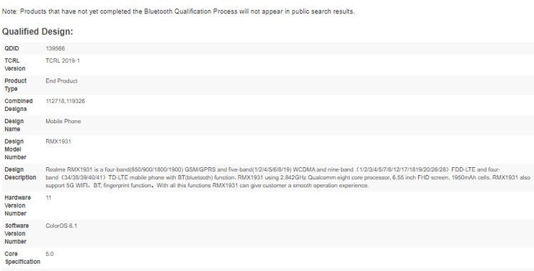 Смартфон Realme на платформе Snapdragon 855 показался на сайте Bluetooth SIG
