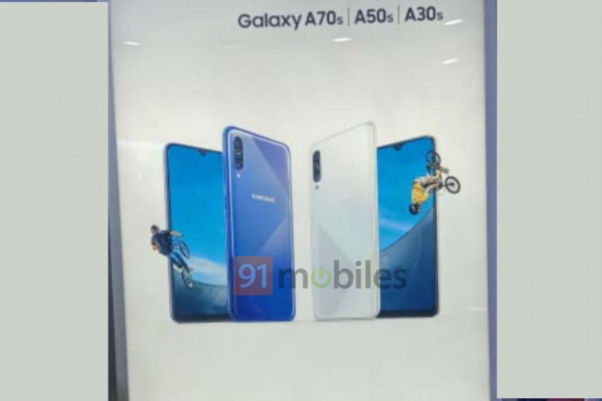 Смартфон Samsung Galaxy A70s уже на подходе