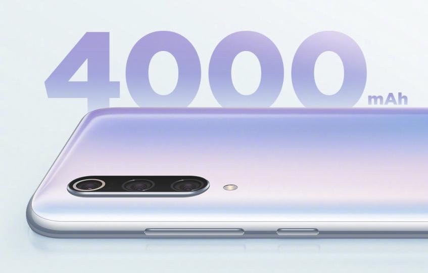 В сеть утекла цена на новый флагман Xiaomi с поддержкой 5G - 1