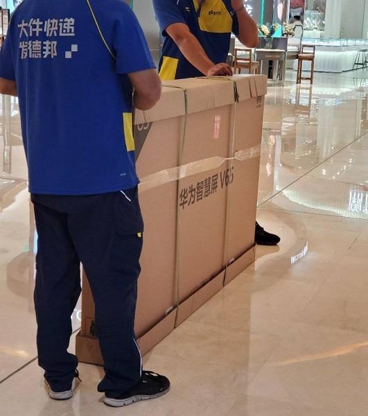 В сети появилось изображение нового 65-дюймового телевизора от Huawei - 1
