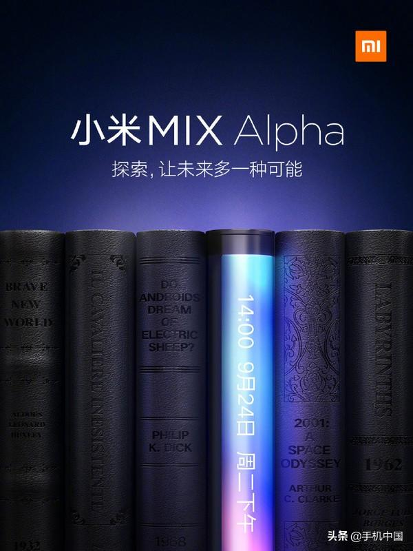 тизер Xiaomi Mi MIX Alpha