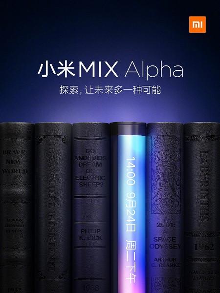 Xiaomi Mi Mix Alpha снова выглядит иначе. Глава Xiaomi развеял опасения по поводу смартфона
