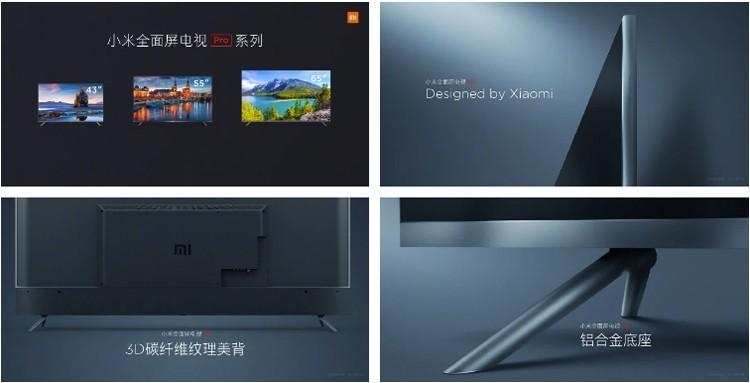 Xiaomi Mi TV Pro: телевизоры, лишённые рамок