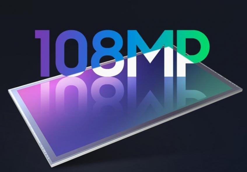 Xiaomi выпустит целых четыре смартфона с революционной камерой на 108 Мп - 1