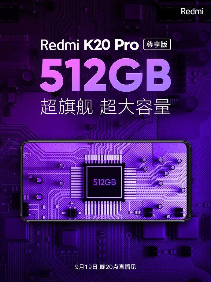 Завтра стартуют продажи эксклюзивной версии Redmi K20 Pro: он получил Snapdragon 855 Plus и 12 ГБ ОЗУ