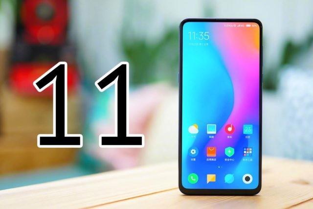 Началось тестирование MIUI 11 для смартфонов Xiaomi и Redmi - 1