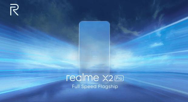 Realme X2 Pro готовится впечатлять 20-кратным гибридным зумом – фото 1