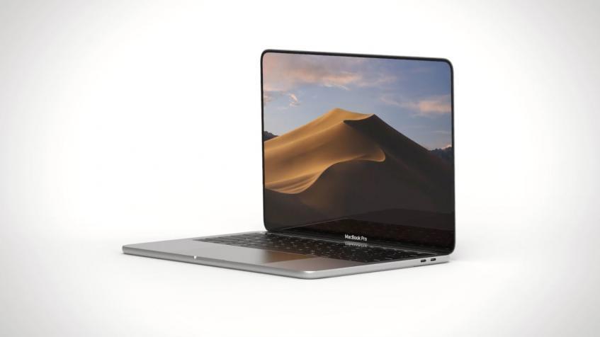Самый мощный MacBook Pro. Apple готовит для нового 16-дюймового ноутбука более мощное зарядное устройство