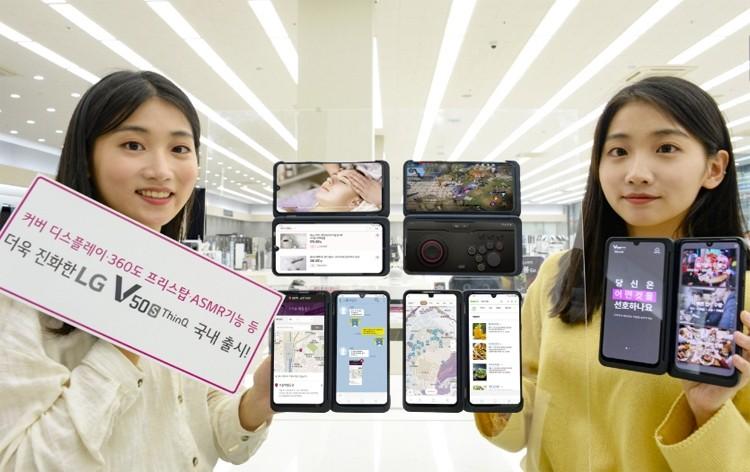 Смартфон LG V50S ThinQ поддерживает связь 5G