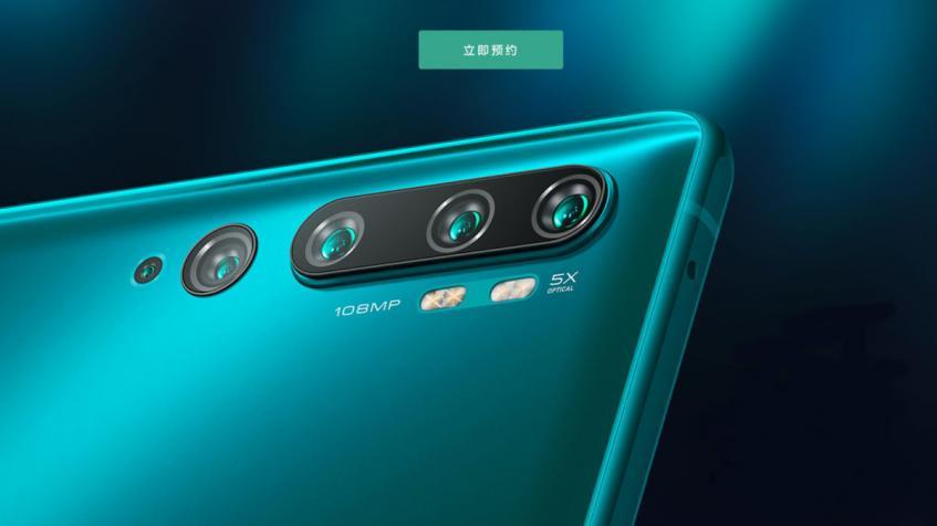 Глава Xiaomi обещал улучшить качество фото в CC9 Pro уже до конца месяца - 1