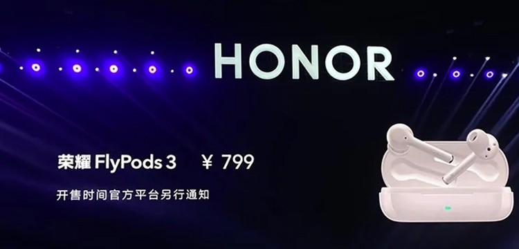 Honor FlyPods 3: полностью беспроводные наушники-вкладыши с двойным шумоподавлением