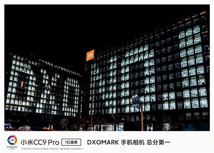 Креативная реклама Xiaomi CC9 Pro смотрится впечатляюще – фото 1