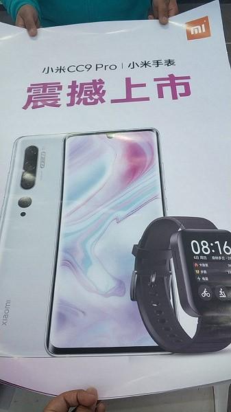 Первые EXIF-данные со 108-мегапиксельной камеры Xiaomi Mi Note 10 Pro