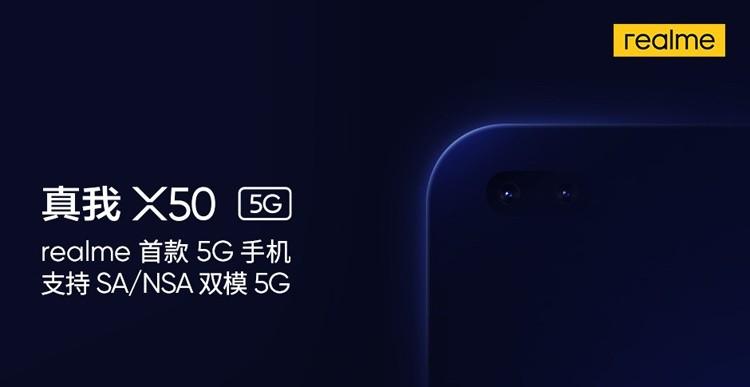 Realme X50 станет первым 5G-смартфоном компании с поддержкой SA/NSA