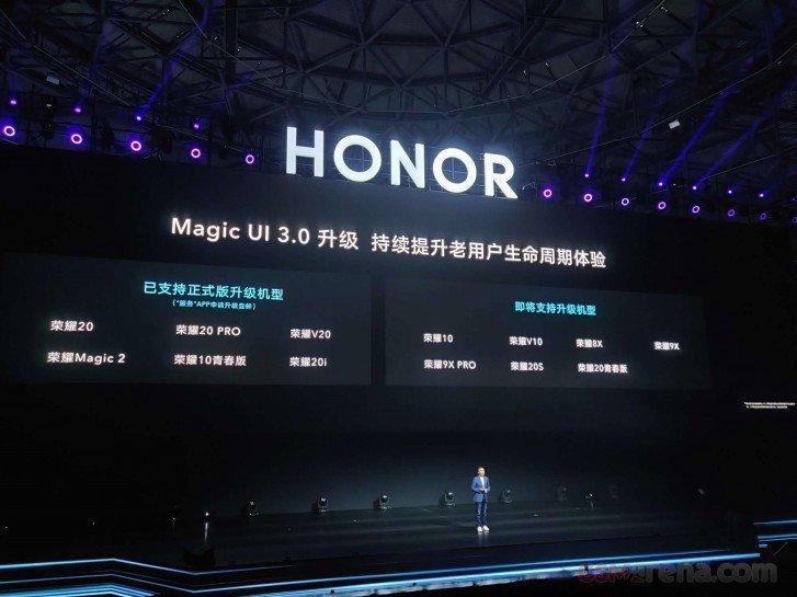 Список всех смартфонов Honor, которые получат Android 10 и Magic UI 3.0