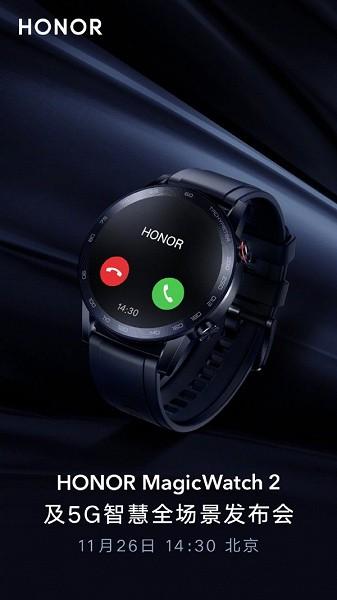 Умные часы Honor Watch Magic 2 впервые позируют на официальном рендере