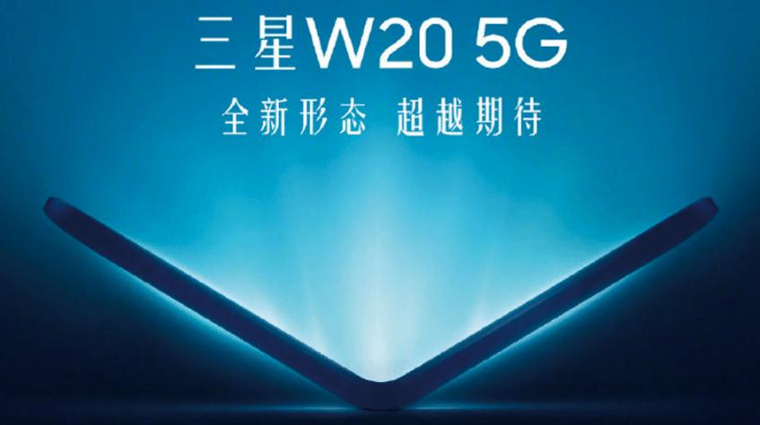В сеть утекли характеристики нового сгибаемого смартфона-раскладушки Samsung - 1
