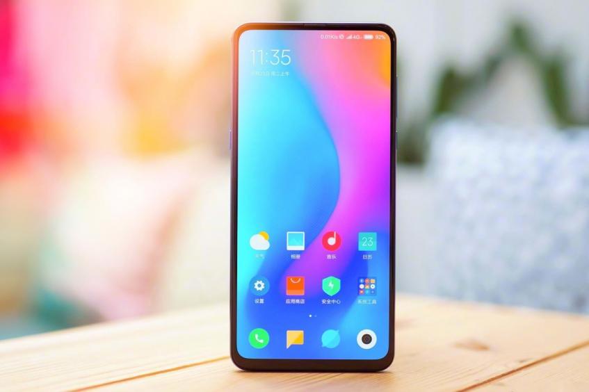 Xiaomi готовится к выпуску смартфона с самой быстрой зарядкой - 1