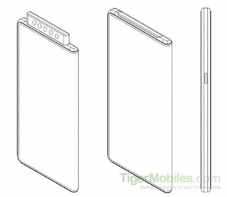 Xiaomi изобрела смартфон с фронтальной камерой из пяти датчиков - 1