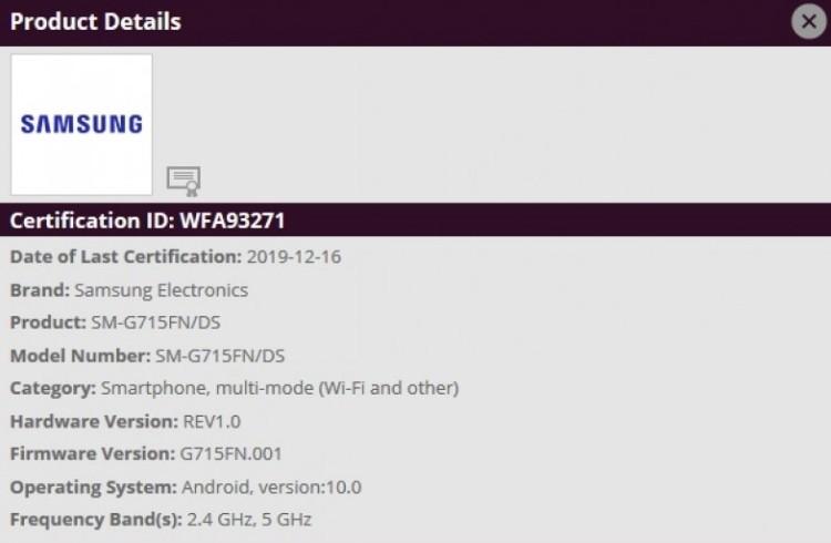 Близится выход защищённого смартфона Samsung Galaxy Xcover Pro