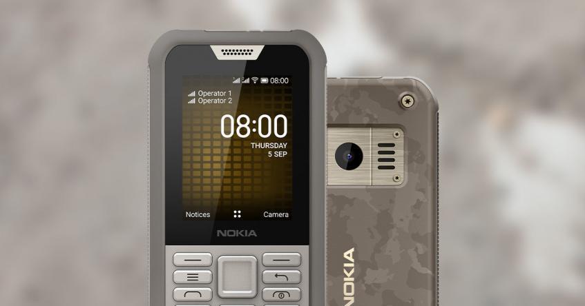 Объявлена российская цена нового неубиваемого телефона Nokia - 1