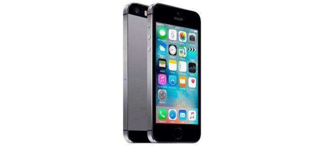 Для смартфонов iPhone 5s и iPhone 6 вышло важное обновление - 1