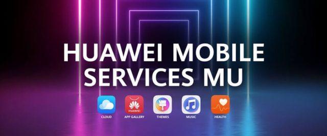 Huawei начала тестировать собственные сервисы Huawei Mobile Services - 1