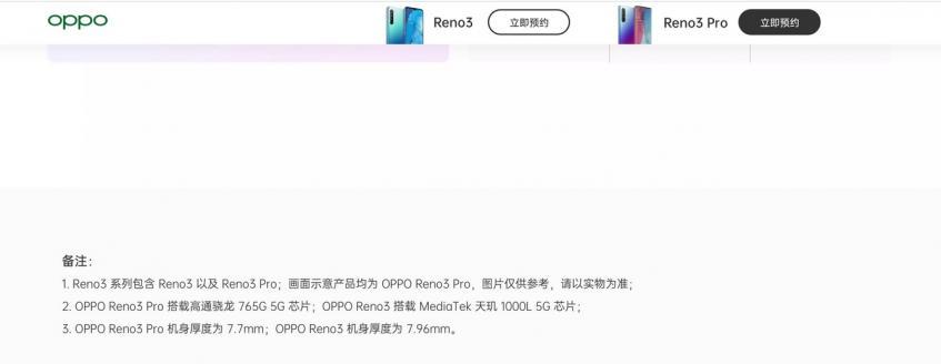 Oppo оснастят Reno3 флагманским чипом от MediaTek – фото 1