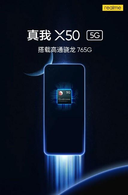Realme X50 5G будет оснащен процессором Snapdragon 765G – фото 1