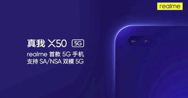 Realme X50 может появиться раньше, чем ожидалось – фото 1
