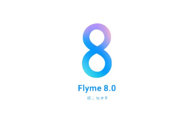 Смартфон Meizu Pro 6 Plus получил обновление до Flyme 8.0 - 1