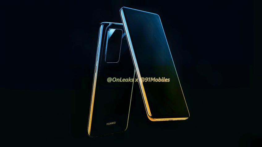 Ставки повышаются. В камере Huawei P40 Pro будет 16-кратный оптический зум