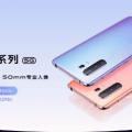 Анонс Vivo X30 и Vivo X30 Pro: 5G-смартфоны на базе Exynos 980 с 64 Мп камерой