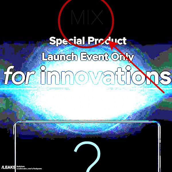 Xiaomi опубликовала дату выхода флагманского Mi Mix 4 с подэкранной фронтальной камерой - 2