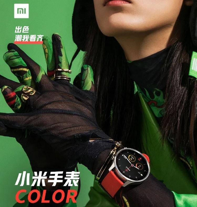 Xiaomi представила часы Watch Color — в продажу они поступят 3 января