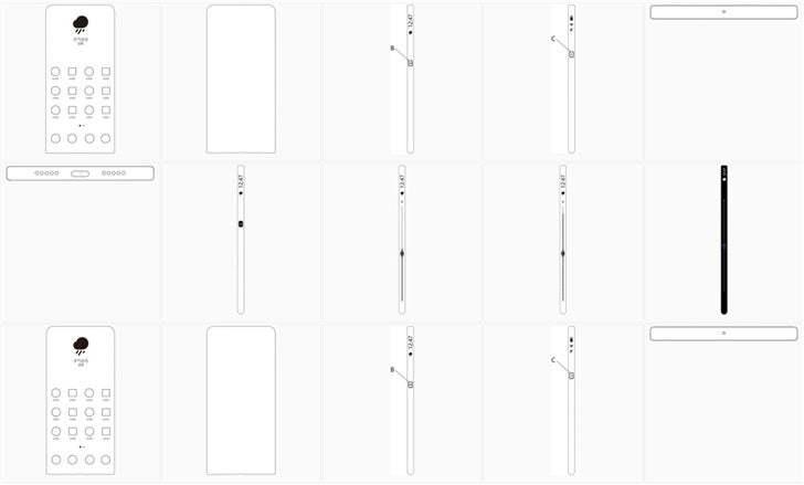 Xiaomi раскрыла дизайн фирменной оболочки MIUI для смартфонов будущего - 2