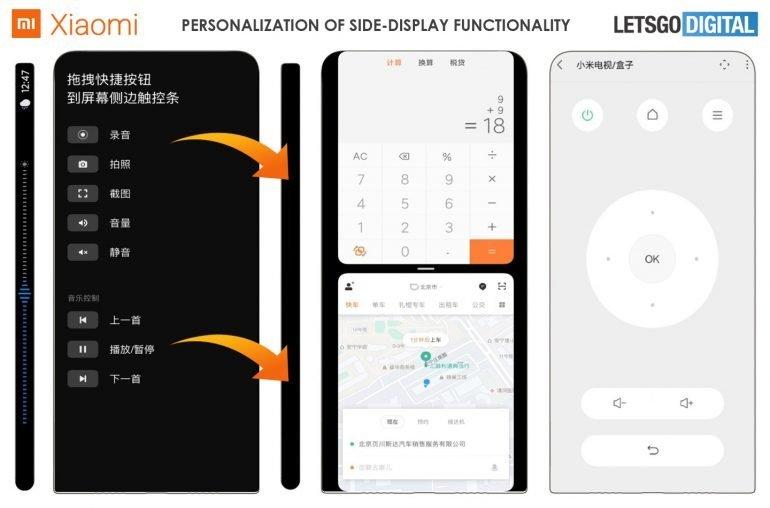 Xiaomi раскрыла дизайн фирменной оболочки MIUI для смартфонов будущего - 6