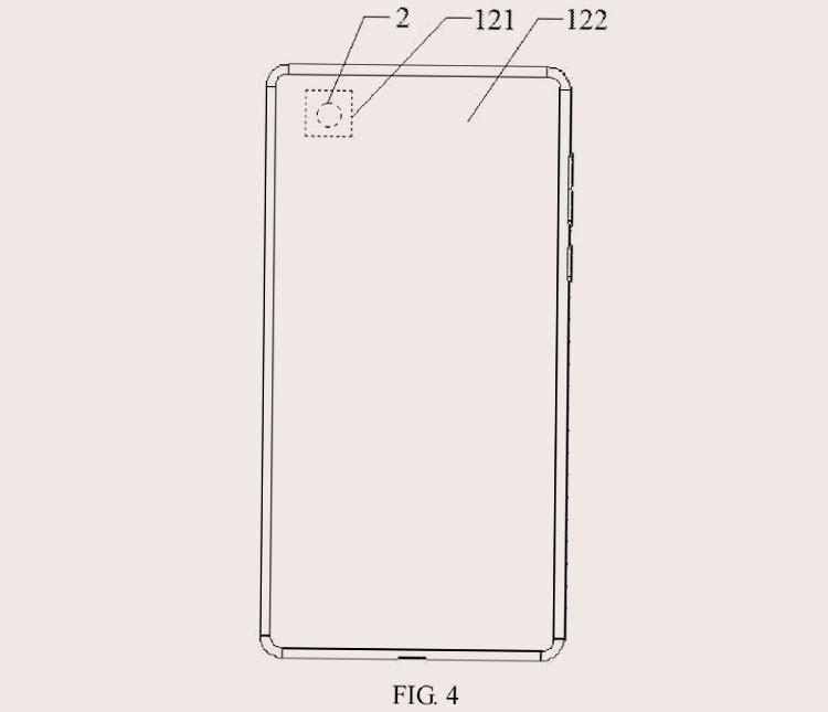 Xiaomi запатентовала смартфон с подэкранной камерой — Mi Mix 4?