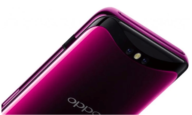 Больше подробностей о характеристиках Oppo Find X2