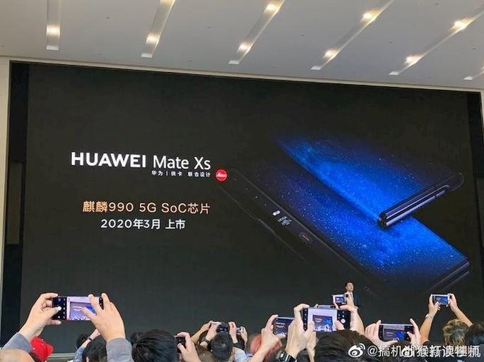 Характеристики Huawei XS раскрыты новым сертификатом на сайте Министерства промышленности и информатизации КНР – фото 3