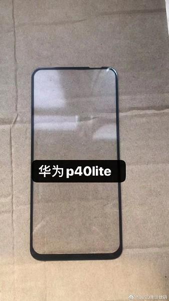 Huawei P40 Lite окажется совсем не таким, каким мы его представляли