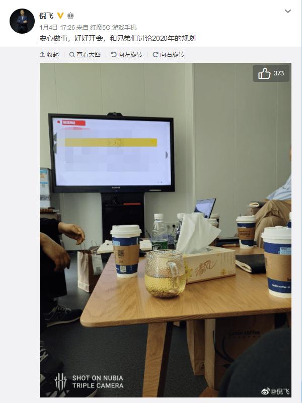 Игровой Nubia Red Magic 5G получит Snapdragon 865 и тройную камеру – фото 2
