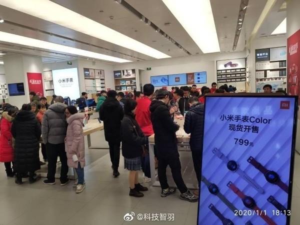 Информация о цене Xiaomi Watch Color за день до выхода – фото 2