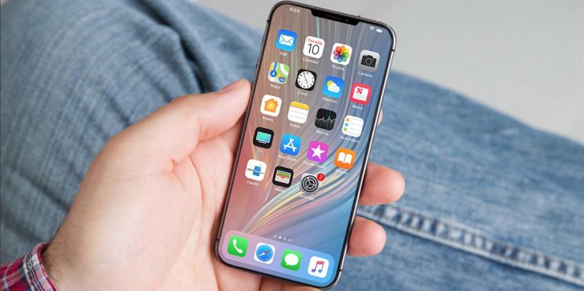 iPhone SE 2 оснастят Touch ID в кнопке питания - 1
